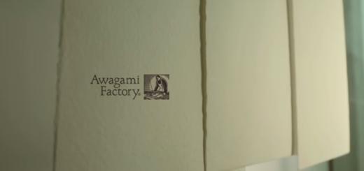 Awagami Inkjet Paper